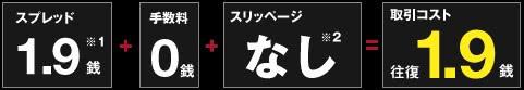 yakujou2