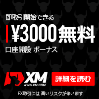 200x200_promotion30d-jp