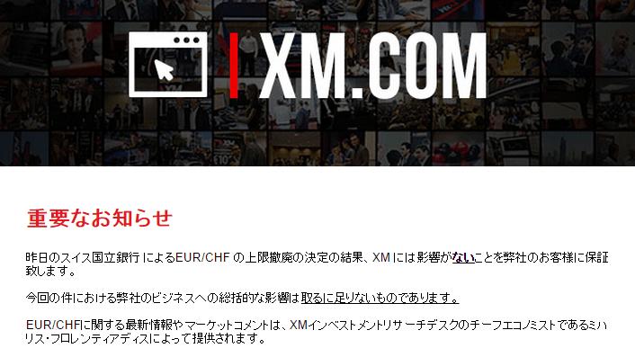 XM swiss111