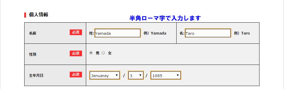 landfx3