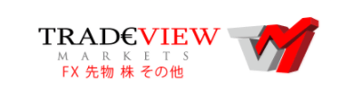 Tradeviewのロゴ