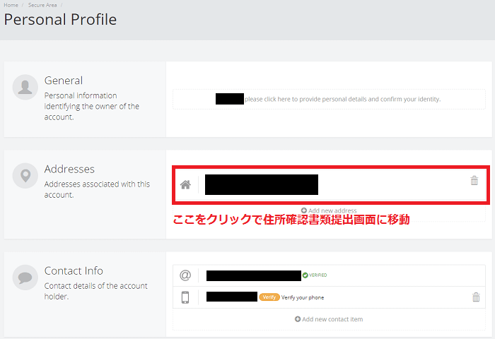 クリックして住所確認書類提出画面に移動